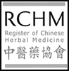 RCHM - Register of Chinese Herbal Medicine
